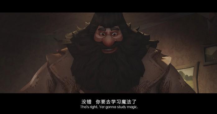 《哈利波特:魔法觉醒》入学预告视频曝光!准备前往魔法世界[多图]