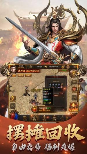千斩传说之狂暴游戏官方网站下载正式版图片4