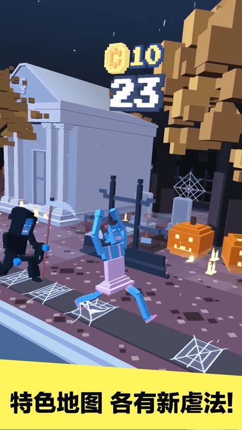 抖音僵尸漫步手机游戏最新正版下载(Steppy Pants)图3: