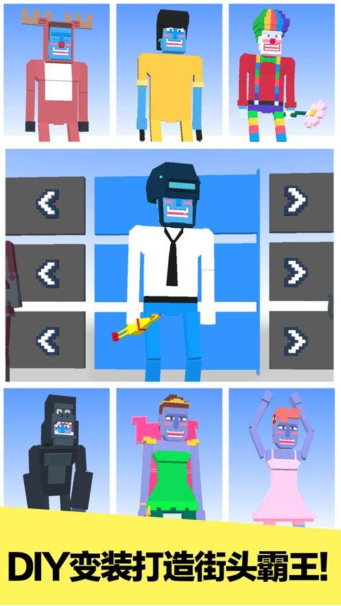 抖音僵尸漫步手机游戏最新正版下载(Steppy Pants)图1: