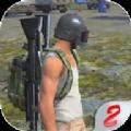 火力小队战2游戏官方网站下载正式版