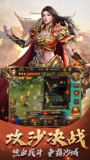 千斩传说之狂暴游戏官方网站下载正式版图片2