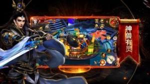 道法降妖游戏官方网站下载正式版图片1