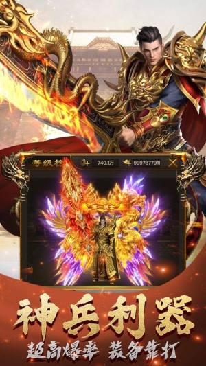 千斩传说之狂暴游戏官方网站下载正式版图片3