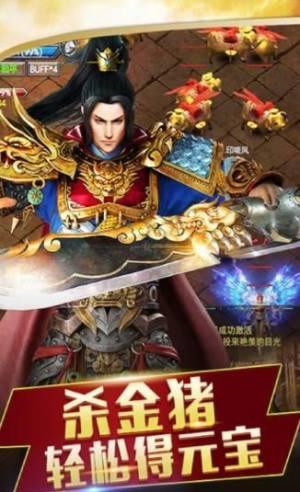 战神纪决战霸业变态版手游公益服下载图片2