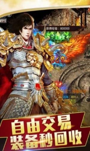 战神纪决战霸业变态版手游公益服下载图片3