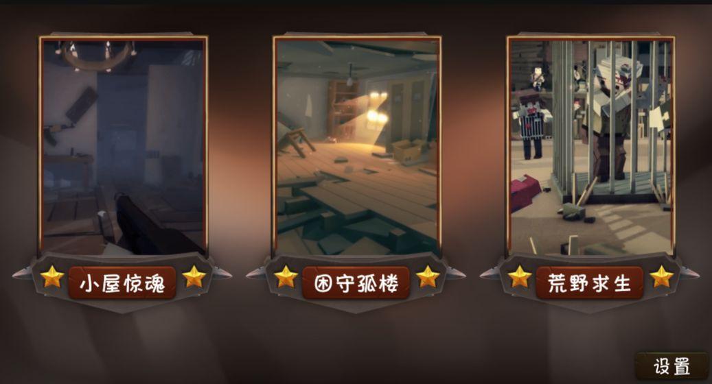 僵尸世界无休止的奔跑手机游戏安卓版图3: