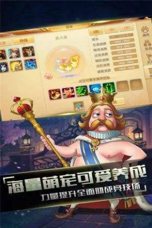 小红帽梦幻归来游戏官方网下载最新版图片3