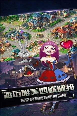 小红帽梦幻归来游戏官方网下载最新版图片1