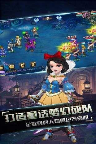 小红帽梦幻归来游戏官方网下载最新版图片4