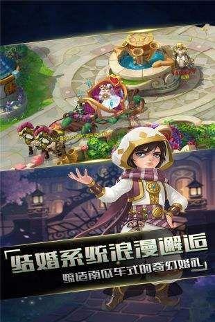 小红帽梦幻归来游戏官方网下载最新版图片2