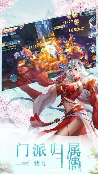 一笔论江湖手游安卓版下载图片2