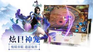 苍莽之域手游安卓版下载图片4