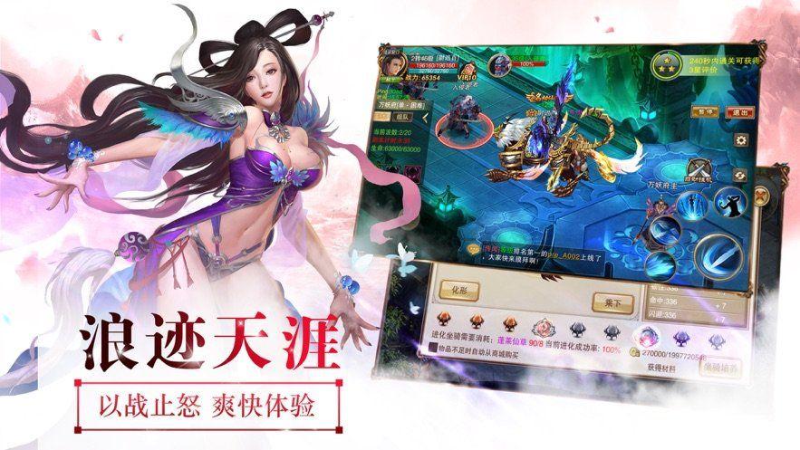 苍莽之域手游安卓版下载图片2