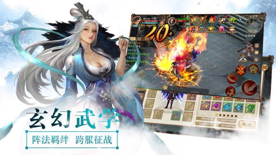 苍莽之域手游安卓版下载图片3