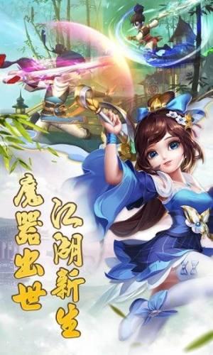 古剑逍遥诛仙游戏官方下载图片4