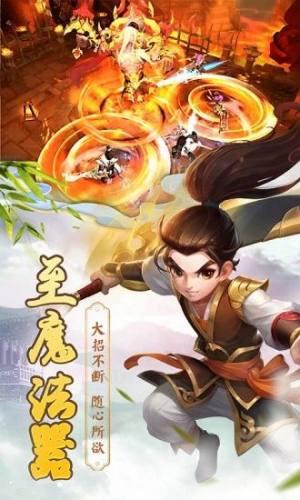 古剑逍遥诛仙游戏官方下载图片1