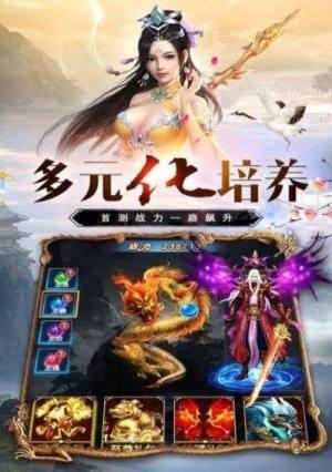证剑诸天游戏官方网站下载正式版图片1