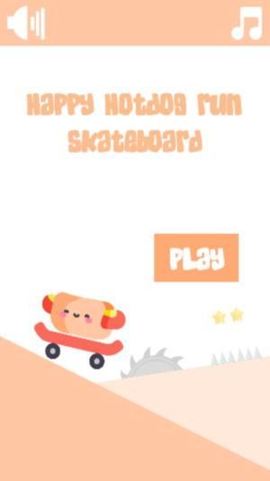 欢乐热狗玩滑板游戏安卓版下载(Happy hotdog Run Skateboard)图片3