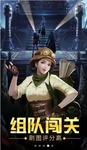 逆苍穹之古墓妖塔官网版图3