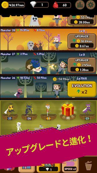 疏忽大意rpg游戏中文手机版下载图2: