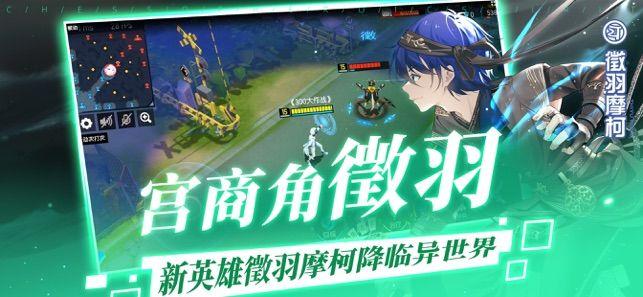 跳跃网络300英雄学院战争手游安卓版下载图4: