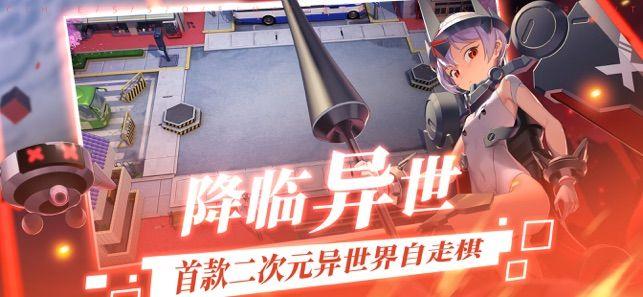跳跃网络300英雄学院战争手游安卓版下载图2: