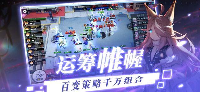 跳跃网络300英雄学院战争手游安卓版下载图3:
