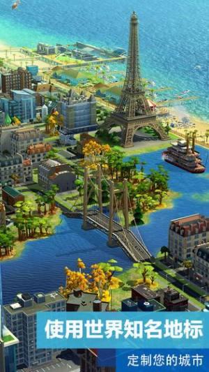 模拟城市我是市长0.35破解版图4