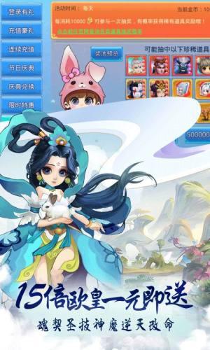 灵剑妖仙传变态版图3