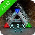 方舟生存进化2.0.12破解版