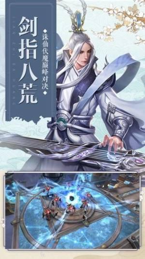 逆苍穹之茅山傀儡传手游公益服变态版下载图片3