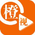 橙视新闻APP