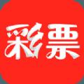 刘伯温期期精选一肖资料2020新版