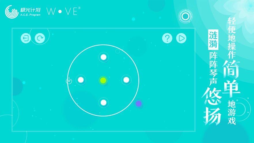 洼WOVE手机游戏最新版图4: