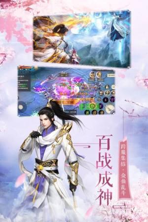 九州剑灵官方网站正版图片3