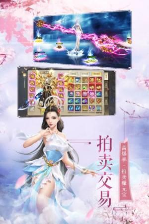九州剑灵官方网站正版图片4