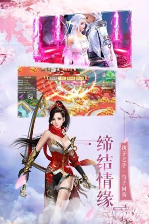 九州剑灵官方网站正版图片1