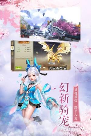 九州剑灵官方网站正版图片2