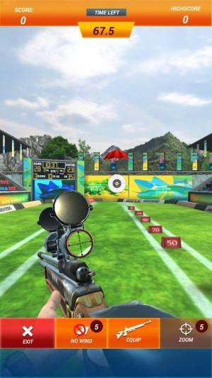 步枪射击模拟器破解版图5