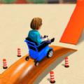 轮椅模拟器2020官方版