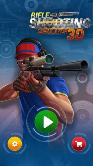 步枪射击模拟器破解版图2