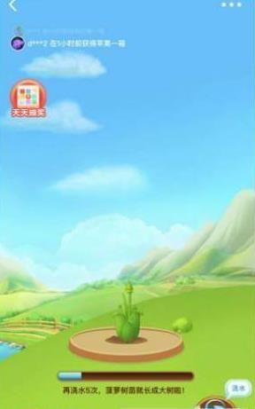 美团小美果园APP手机版图2: