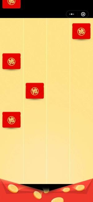 微信过年抢红包游戏APP图片4