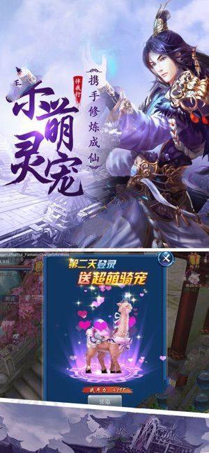 御剑飞神官网图1