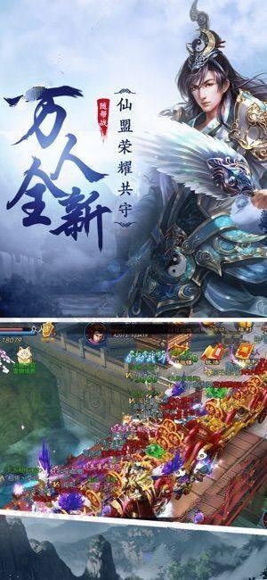 御剑飞神官网图3
