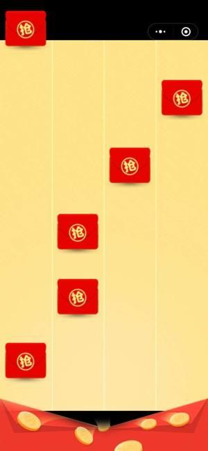 微信过年抢红包游戏APP图片3