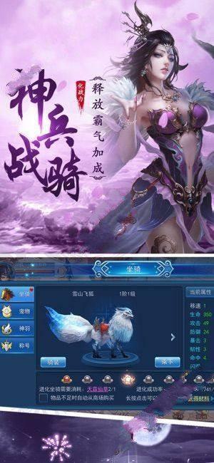 御剑飞神官网图4