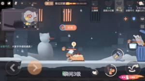 猫和老鼠:用推奶酪速度和队友抢刷火箭的时间,这个游戏怎么了?图片2