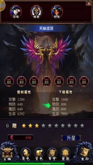 百战之刃官网版图2